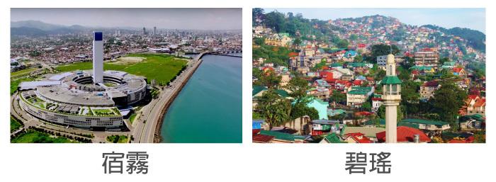 菲律賓遊學是日韓同學最愛的遊學聖地,海洋風情與平價學費都相當迷人。
